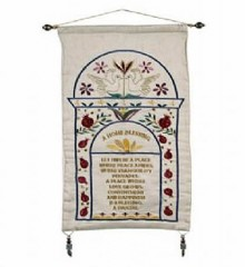 Wall Hanging House Blessing English  (EMWC5)