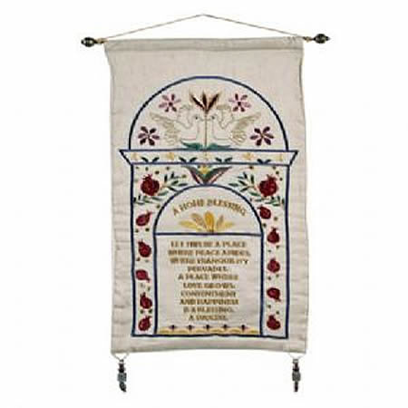 Jewish Wedding Gift Ideas Uk : You are here: Browse: Home / Products / Wall Hanging House Blessing ...